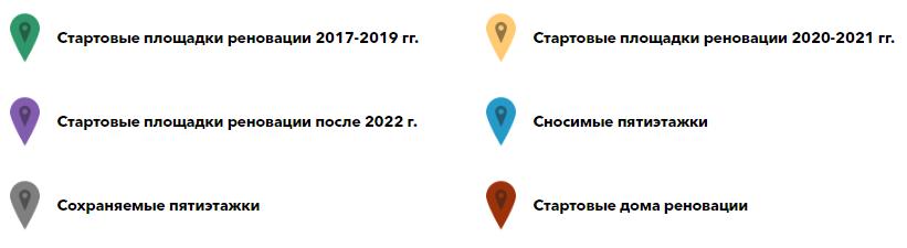 Где найти и посмотреть карту реновации Москвы?